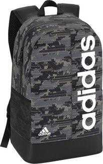 Adidas ruksak QM706933096 sivá