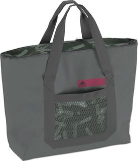 Adidas tašky QM706928009 sivá