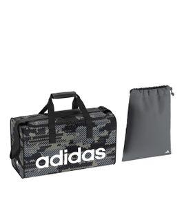 Adidas tašky QM706937096 sivá